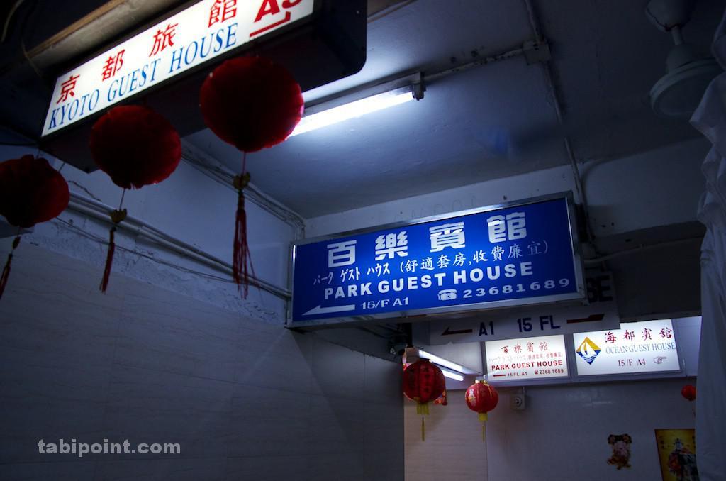 201302-Hongkong_16
