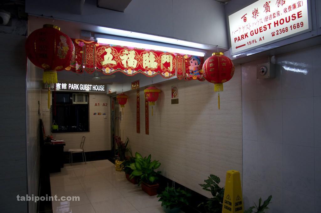 201302-Hongkong_17